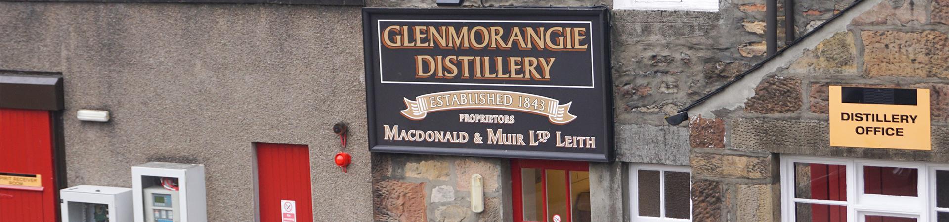 גלנמורנג'י - Glenmorangie