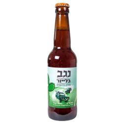 בירה נגב - מהדורת בלייזר