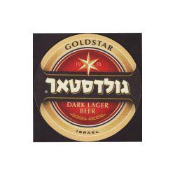 גולדסטאר חבית 5 ליטר
