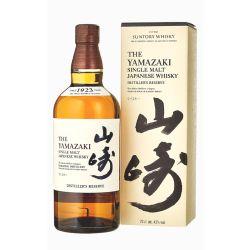 יאמאזאקי - בחירת המזקק ויסקי יפני
